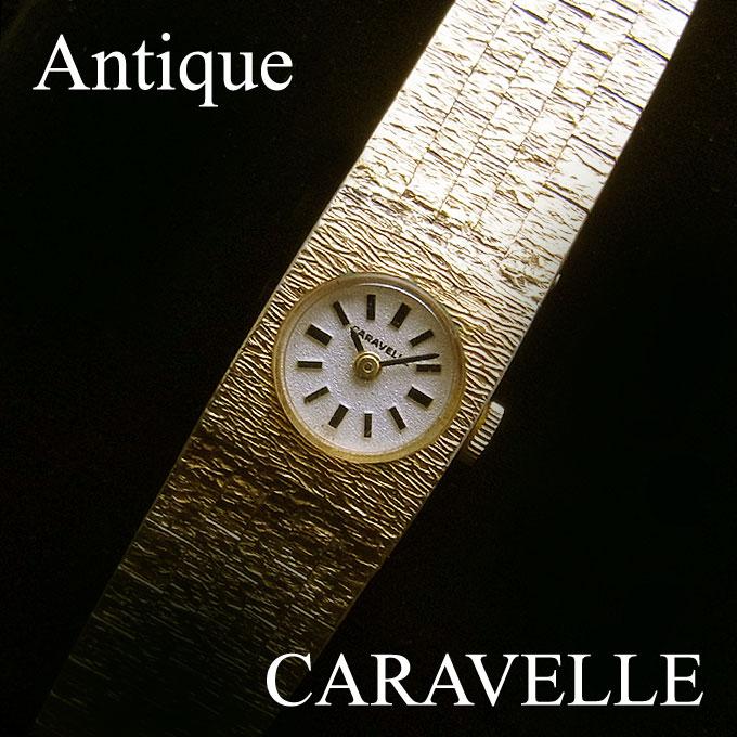 アンティークキャラベル(CARAVELLE) 腕時計 レディース 金張