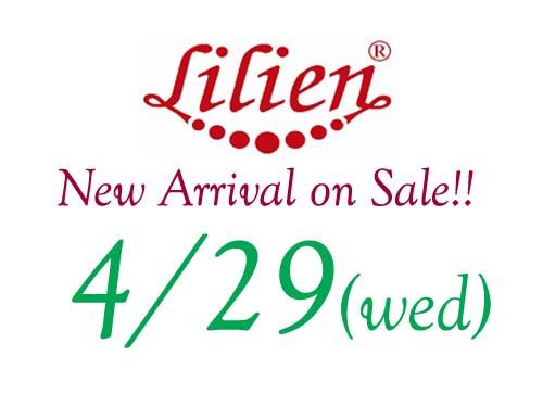 """lilien_logo"""""""