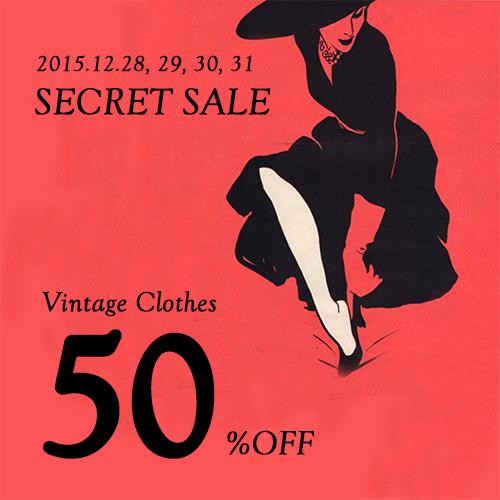 SECRET SALE_500