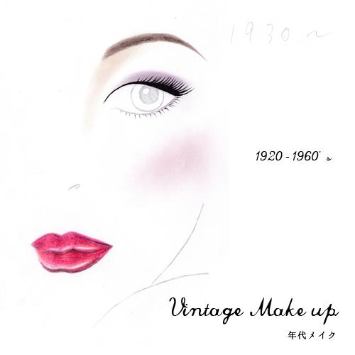 makeup_500